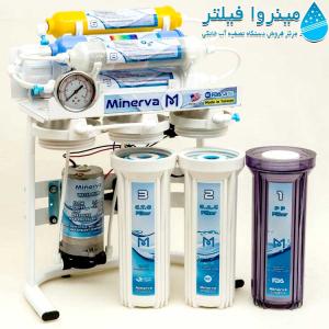 دستگاه تصفیه آب 8 مرحله ای مینروا Ro8_o2plus
