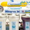 تصفیه کننده آب خانگی 6 مرحله ای مینروا