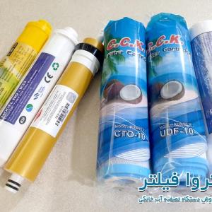 خرید پک کامل فیلتر دستگاه تصفیه آب خانگی 6 مرحله ای