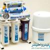 دستگاه تصفیه آب 8 مرحله ای یو وی دار مینروا Minerva Ro8_UV