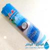 فیلتر مرحله سوم تصفیه آب CCK