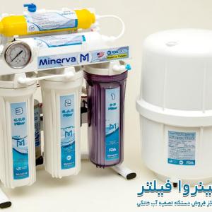 قیمت دستگاه تصفیه آب خانگی شش مرحله ای مینروا Minerva