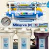 قیمت دستگاه تصفیه آب خانگی لامپ یو وی دار مینروا